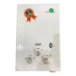 Frisone s-11 6L Heater Gas